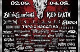 Wacken Metal Battle Vorentscheid Niedersachsen/Bremen 08.03.2007
